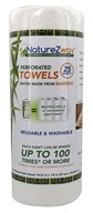 Reusable & Washable Perforated Towels - 25 Sheet(s) by NatureZway